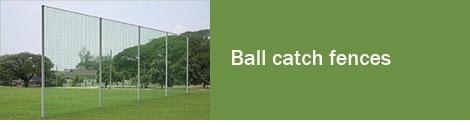 Ball-catch-fences