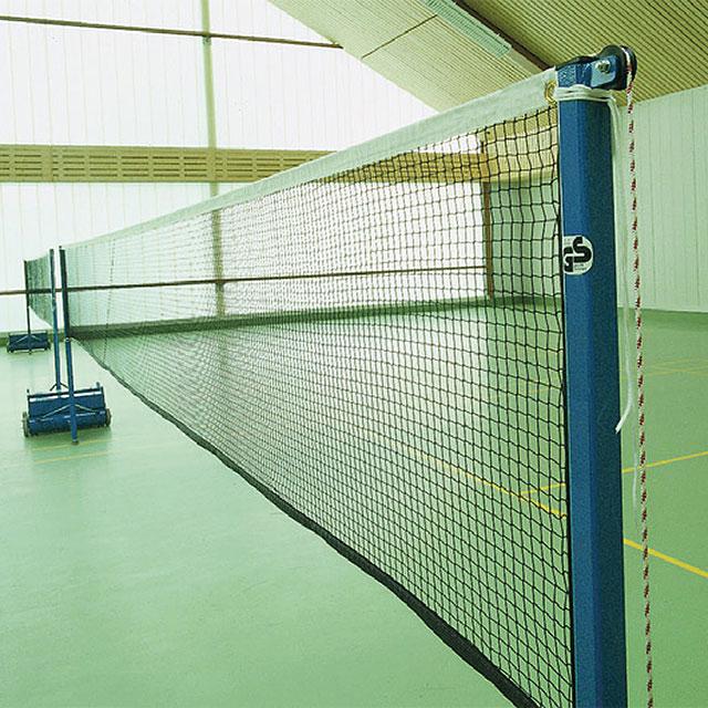 Badminton-Turniernetz