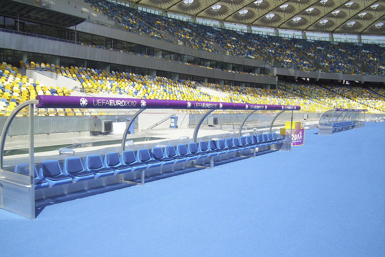 Spielerkabinen für Dynamo Kiew